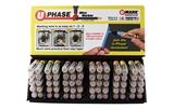 U-Phase70Display.jpg240043Image